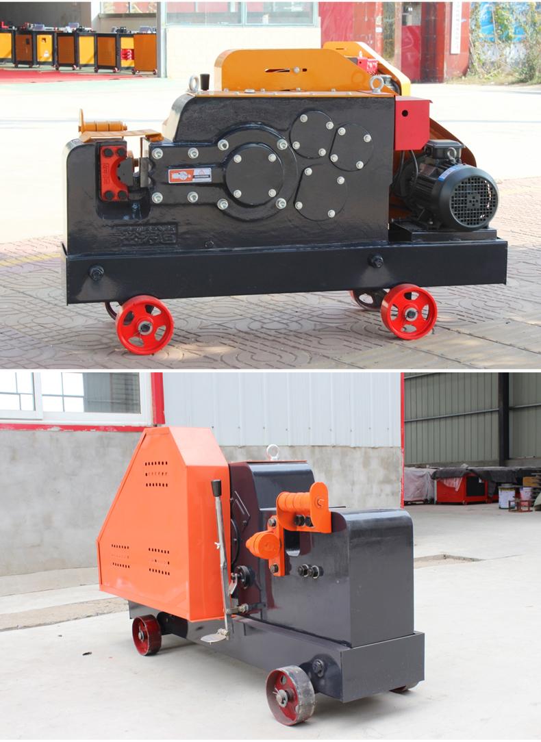 50mm steel round bar cutting machine manufacturer