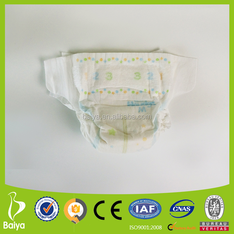 Free sample good absorption super thin New GN series baby diapers manufactory supplier