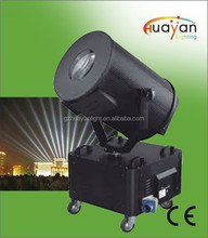 Outdoor Sky Rose Light High power search light,outdoor 2000w/3000w/4000w/5000w/7000w sky rose light