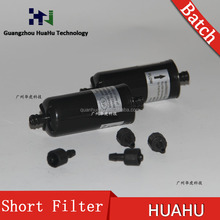 Cylindrical pall filter type B ink filter short filter