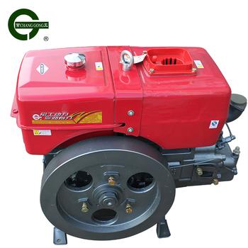 S1125 6-6 6kw Horizontal Shaft Air-cooled Diesel Engine (km186fa) - Buy  6-6 6kw Horizontal Shaft Air-cooled Diesel Engine (km186fa),Diesel Outboard