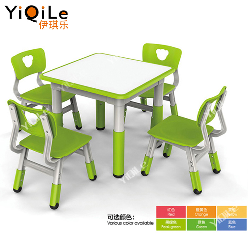 Various Color Available Square Table Adjustable Children Furniture Sets