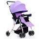 Economic affordable small portable baby cheap pram stroller