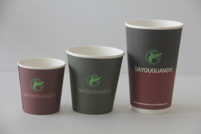 Import Custom Printed Disposable Paper Coffee Cups From China
