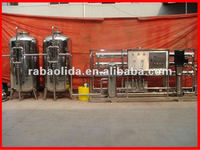 10T/H factory price reverse osmosis water system/Water purification machines/ water filter