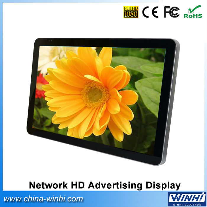 Network Smart TV 1080P Split Screen Display Vertical Standing Advertising Sign 42 inch LCD Panel LED Screen