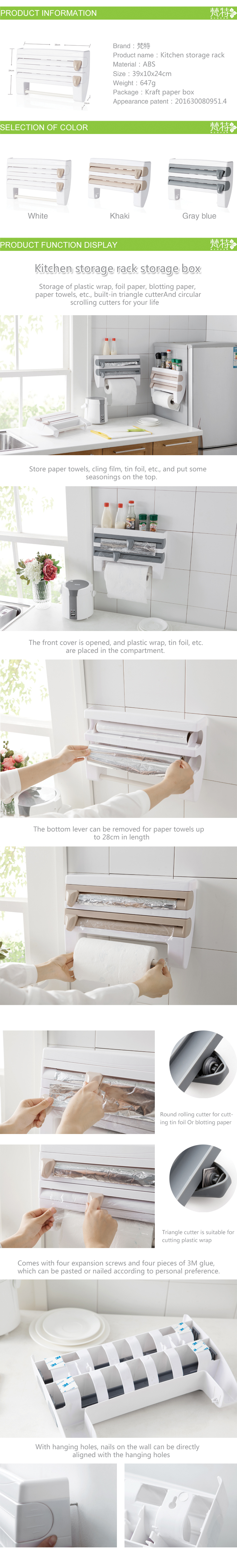 Kitchen wall-mounted  paper roll/cling film storage rack  with  cutting