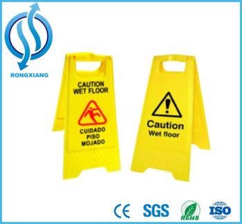 Una Cornice Attenzione Pavimento Bagnato Segno Giallo/avvertimento ...