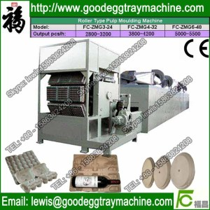 Egg Tray/Fruit Tray/Cup Holder Machine