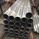 extruded aluminium tube for construction industry or light industry