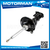 MOTORMAN 16 years experience no leakage automotive part gas shock absorber 51606-S5T-Z04 KYB331011 for HONDA CIVIC VII Hatchback