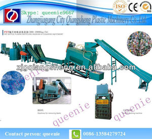 PET bottle flakes washing line/ PET washing and recycling line/PET flakes production line
