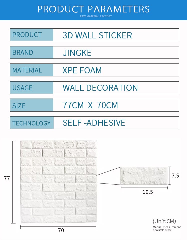 ISO Heat insulation kingston brick wall panel manufacturer