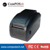 Two-dimensional bar code printing function 80mm label printer