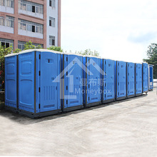 China Outdoor Openbare Plastic <span class=keywords><strong>Draagbare</strong></span> Toilet voor Koop