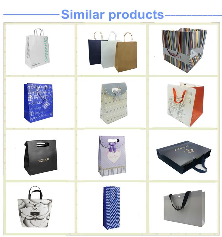 프로모션 luxury 재활용 custom made reusable white paper foldable 쇼핑 bags 와 logos