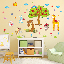 Myway Custom Cute Cartoon Sticker ,Colorful Wall Sticker For Kids
