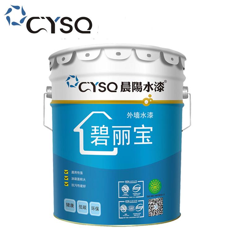 Finden Sie Hohe Qualität Acryl Hausfarbe Hersteller Und Acryl Hausfarbe Auf  Alibaba.com