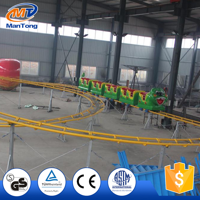 latest amusement park equipment amusement rides the interesting Caterpillar ride for sale