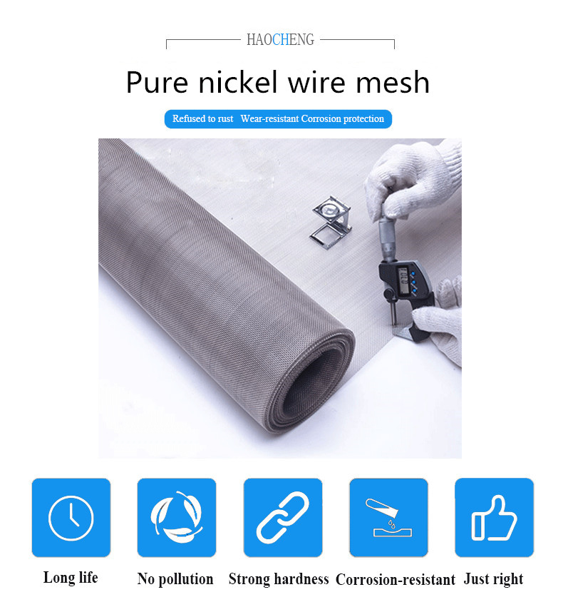 Diamond shape pure nickel expanded wire mesh for battery