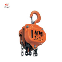 Vital Chain block hand manual pulley chain hoist