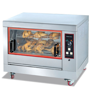 High quality rotisserie oven /Electric Chicken Rotisseris