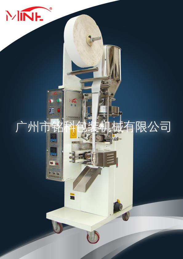 Double Chamber Small Teabag Packing Machine
