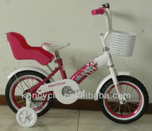 12 inch kids bike suitable for children bike SY-CH1284