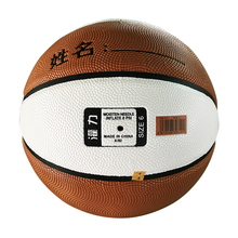 pu foamed adjustable portable adults basketball made in china