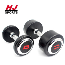 Komersial <span class=keywords><strong>Dumbbell</strong></span> Beban Set Dilapisi Karet <span class=keywords><strong>Dumbbell</strong></span> Gym Peralatan Fitness Dumbbells HJ-A069