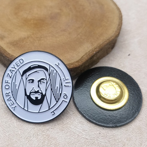 2018 UAE Founding Father's Day Souvenir Magnetic Year Of Zayed Sheikh Pin Badge