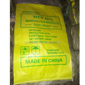 MCP Monocalcium Phosphate 22% animal feed additive for poultry feeds