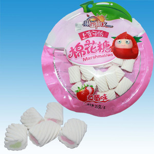 Halal Mini Fruits White Marshmallow Sales