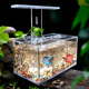 Hot Sale Acrylic Fish Tank Aquarium With Flower Growing Position