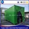 provide the house plans to make steel container house /store