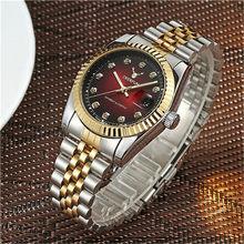 Роскошные золотые часы для мужчин Rolexable ободок сапфировое стекло нержавеющая сталь ремешок для женщин кварцевые наручные часы может плават...(Китай)