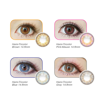 Realcon yearly soft lens contact lens color blue wholesale yearly cat eye crazy lens