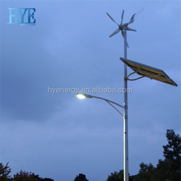 Reliable & safe wind solar street lamp