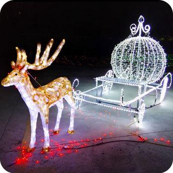 Christmas Sleigh Outdoor Lighted Reindeer Decorations Lights