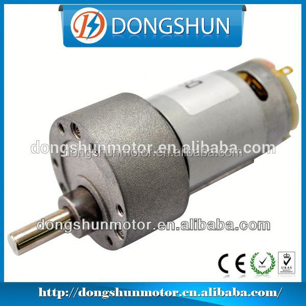 DS-37RS395 motors for car door lock actuator