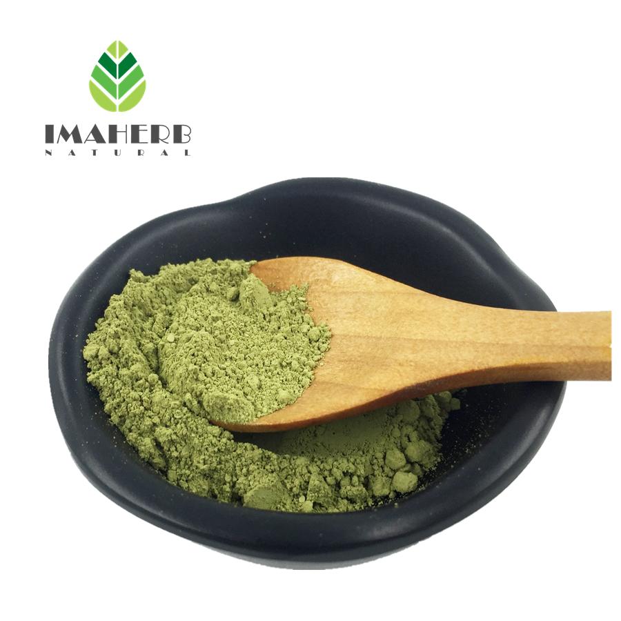 Top Grade Kosher Approved matcha green tea ice cream powder - 4uTea | 4uTea.com