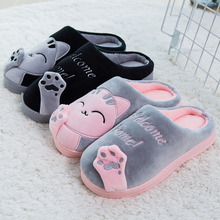 Free sample cat shape coral Plush winter house shoes Slippers / animal shape design warm indoor plush shoes