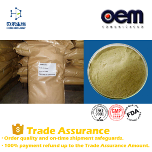 Supply amino acid/ amino acid agriculture organic fertilizer