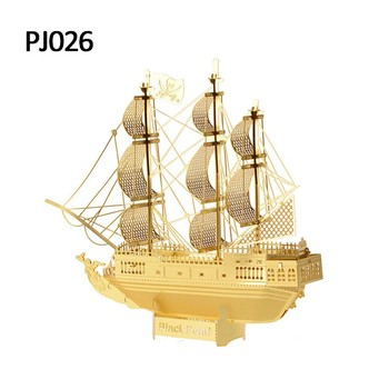 2016 New Product Vessel 3d Metal Brick Toy Puzzle