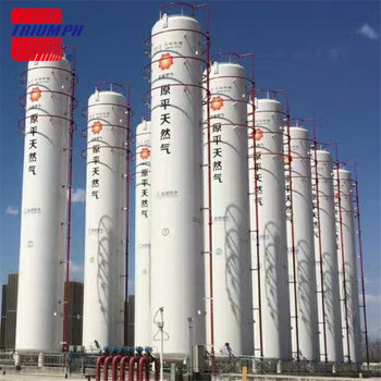 Stainless steel Cryogenic Liquid Storage Tank/LNG Storage Tank