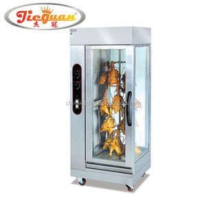 Commercial Vertical Gas Chicken Rotisseries GB-306