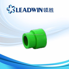 ppr pipe fittings ppr reducer with high cost performance