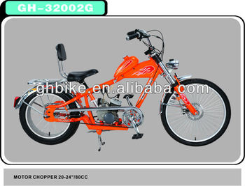 chopper motor bike gas enegine motor bike