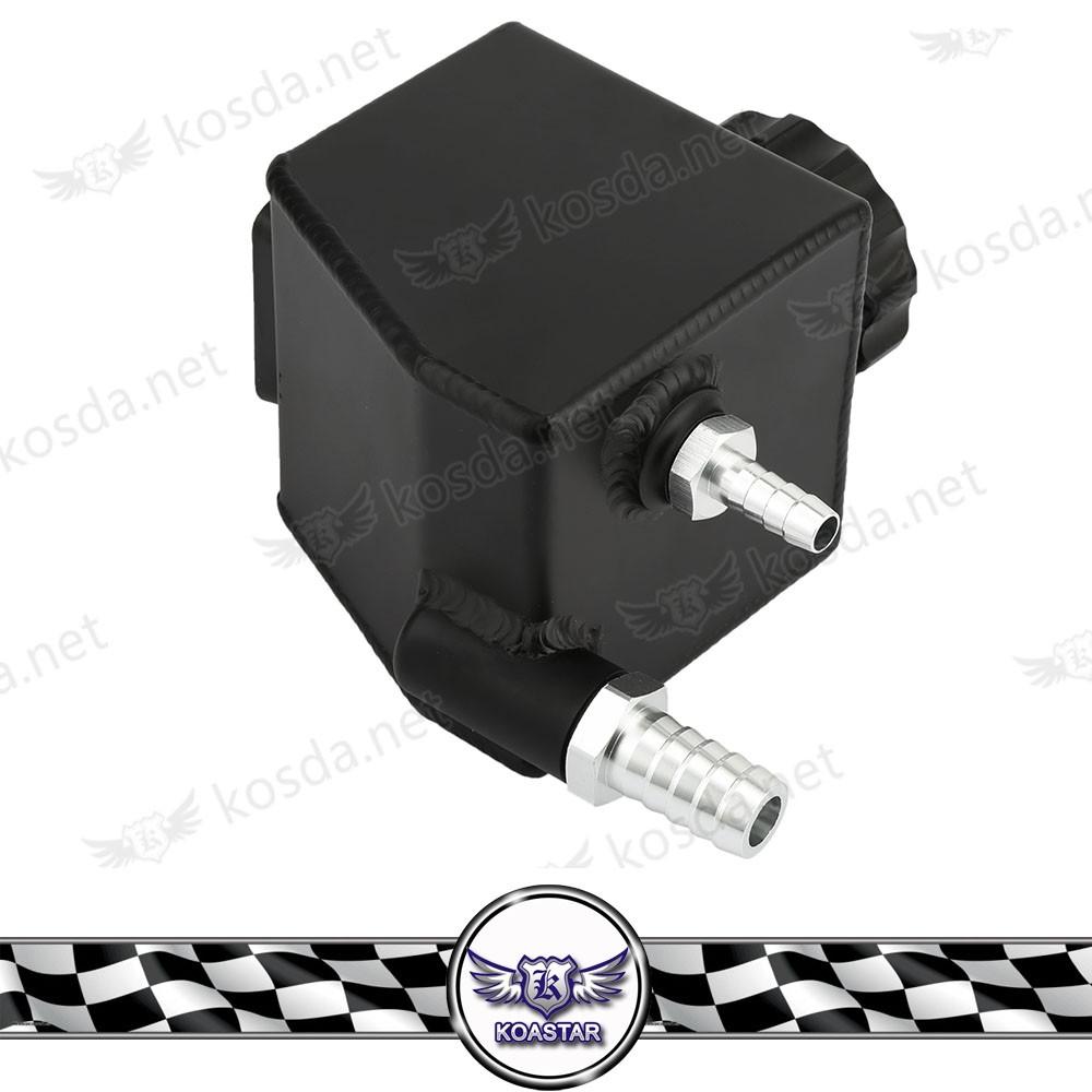 Power Steering Hydraulic Oil Tank With Cap For Vs Vt Vx Vy Vz Ve V6 V8 -  Buy Power Steering Tank Aluminum,Power Steering Reservoir Tank,Power  Steering
