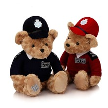 School Uniform Teddy Bear, School Uniform Teddy Bear Suppliers And  Manufacturers At Alibaba.com